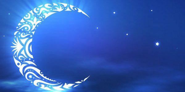 r-ramadan1-600x300